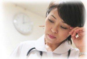 看護地の転職と悩み